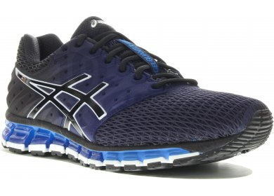 asics gel quantum 180 2 m pas cher chaussures homme running route chemin en promo. Black Bedroom Furniture Sets. Home Design Ideas