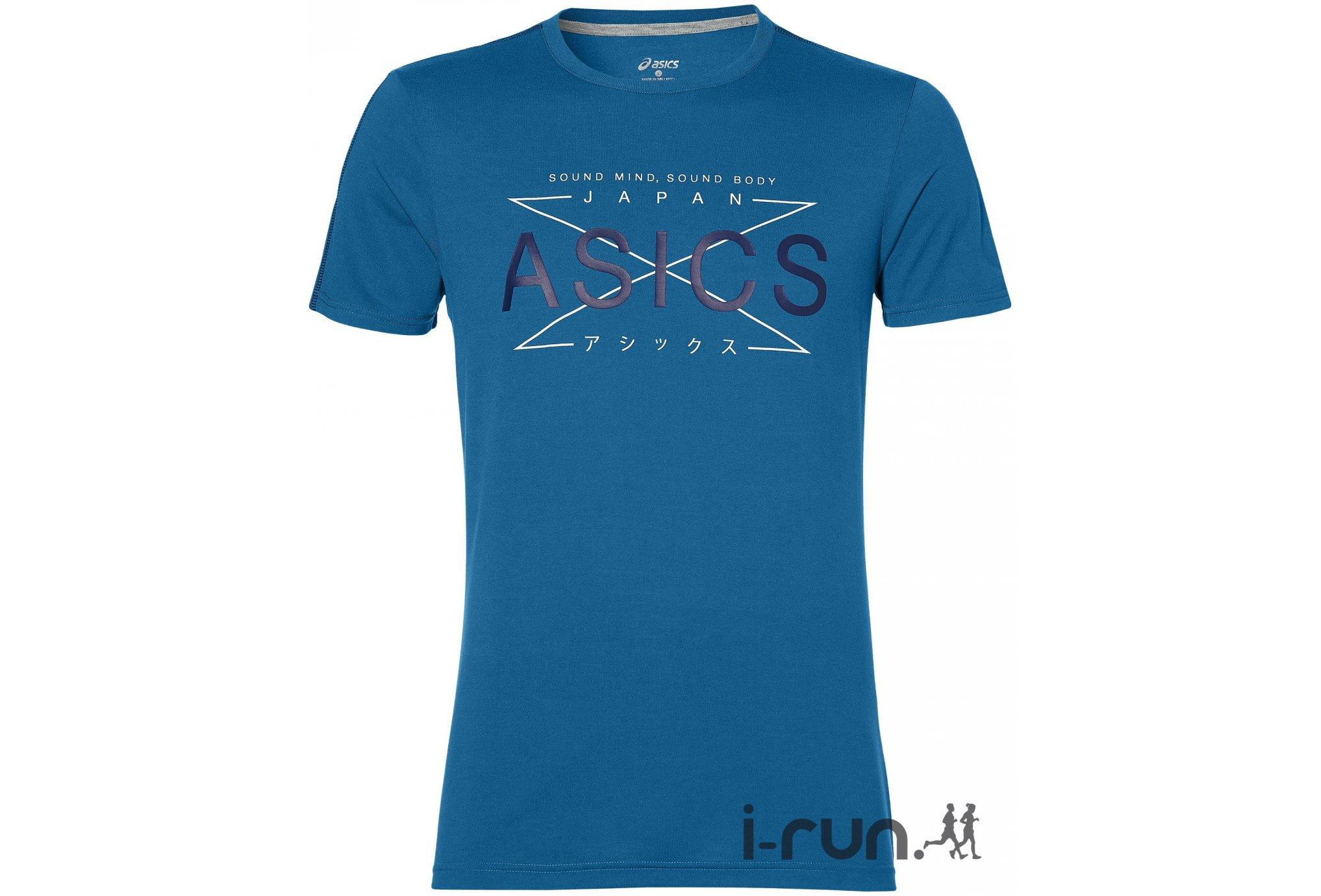 Asics GPX Top M vêtement running homme