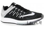 Nike Air Zoom Elite 8 M