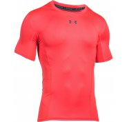 Under Armour HeatGear Supervent 2.0 M