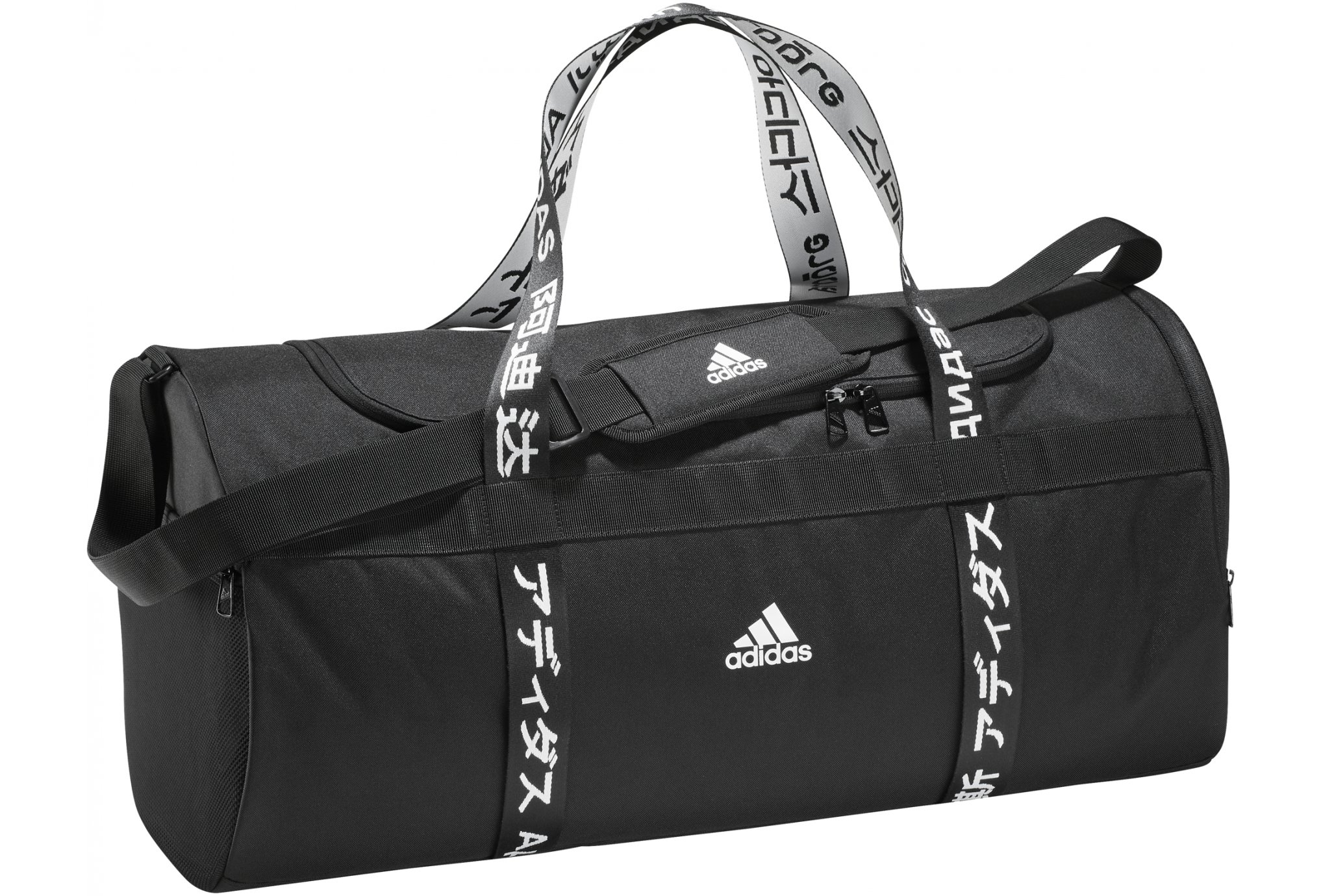 Adidas 4 athletes- l sac de sport