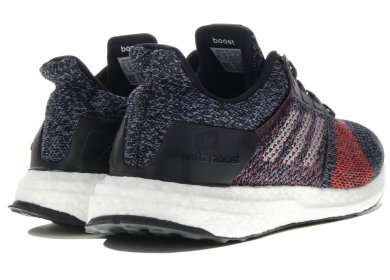 test adidas ultra boost st