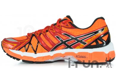 asics gel kayano 20 m