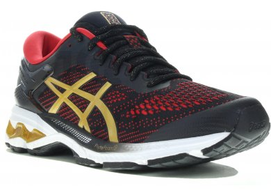 Asics Gel Kayano 26 Good Fortune W