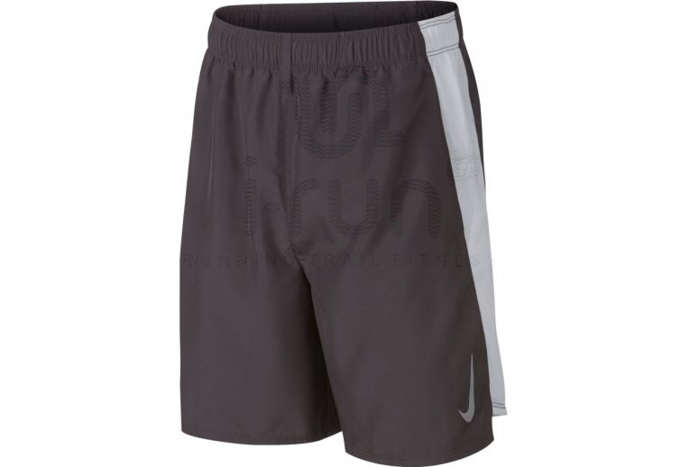 Nike Dri-Fit Flex Junior