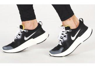 Nike React Miler BRS