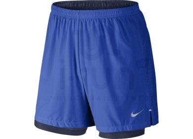 Nike Freetrail M
