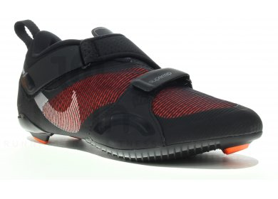 Nike SuperCycle Rep M