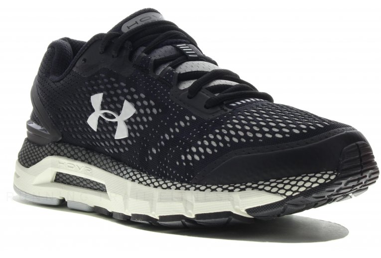 463b9e04a45 Under Armour HOVR Guardian en promoción
