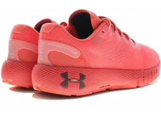 Under Armour HOVR Machina 2