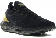 Under Armour HOVR Phantom 2 MTLC M