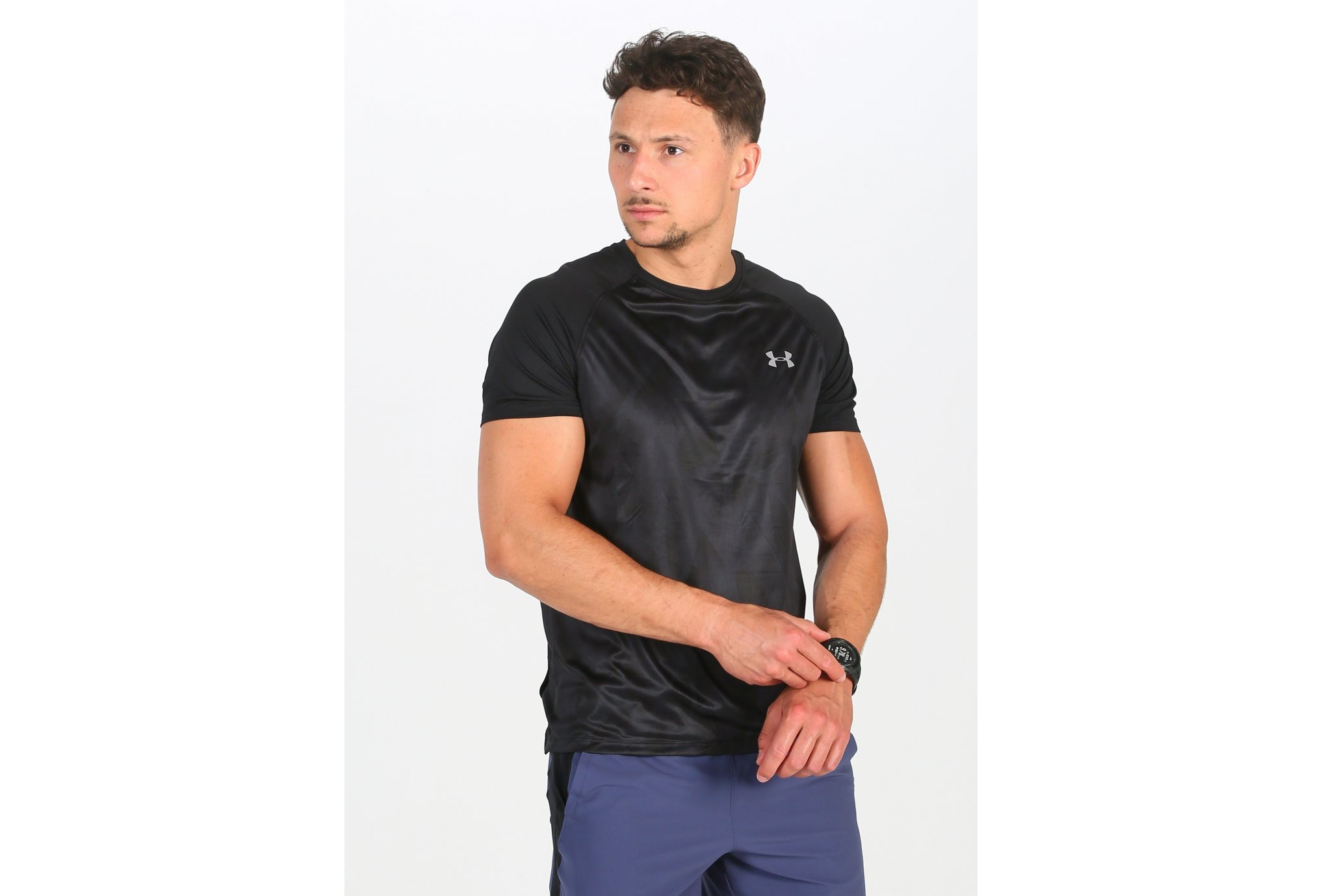 Under Armour Qualifier Iso-Chill Printed Run M Diététique Vêtements homme